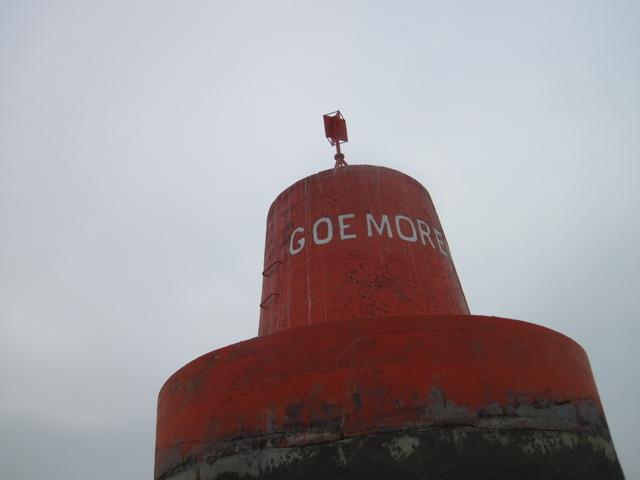 Balise de Goémorent - Golfe du Morbihan
